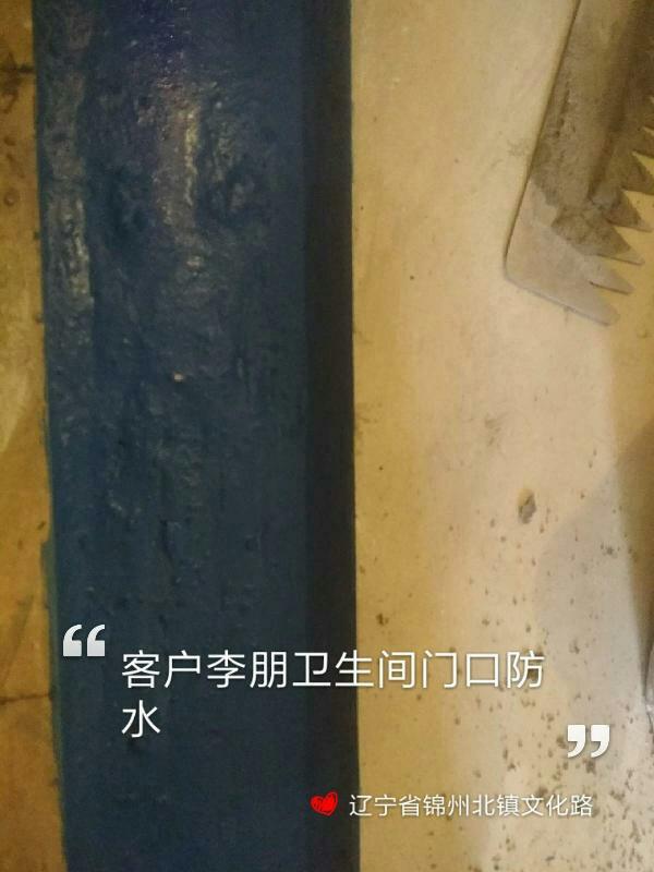 爱空间厨卫墙砖完工_2307866