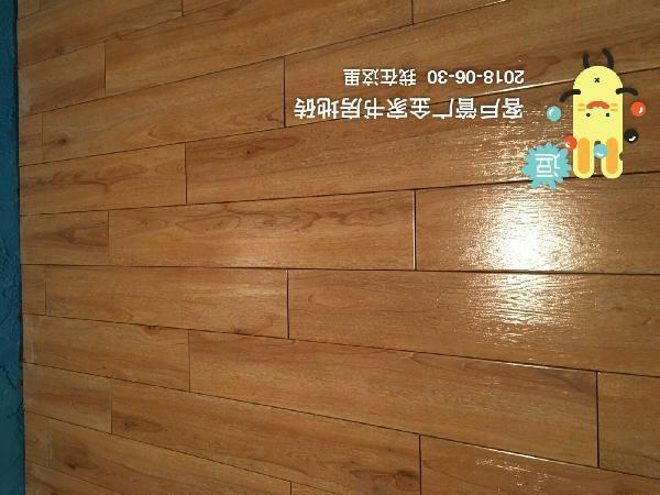爱空间厨卫墙砖完工_2312784