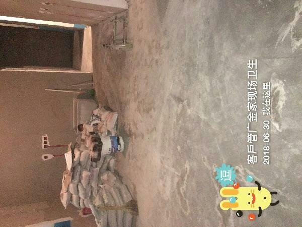 爱空间厨卫墙砖完工_2312785
