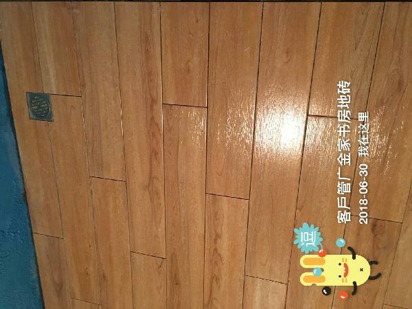 爱空间厨卫墙砖完工_2312786