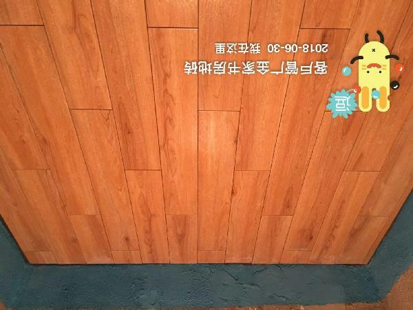 爱空间厨卫墙砖完工_2312792