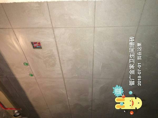 爱空间厨卫墙砖完工_2315460