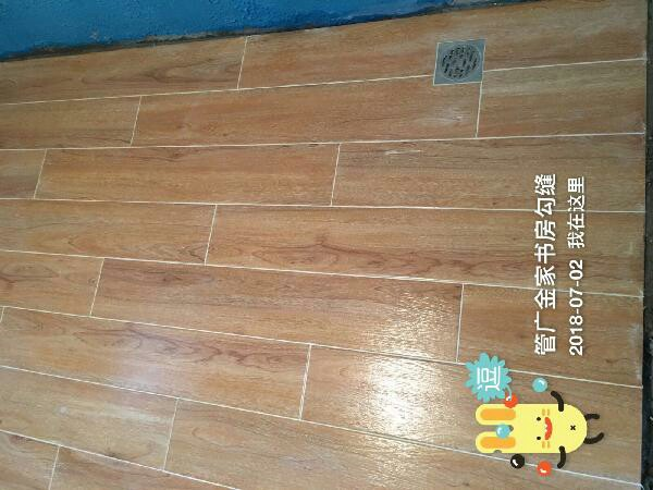 爱空间厨卫墙砖完工_2319741