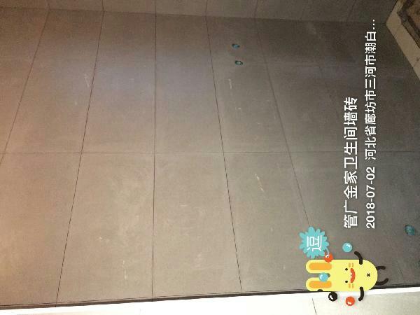 爱空间厨卫墙砖完工_2319732
