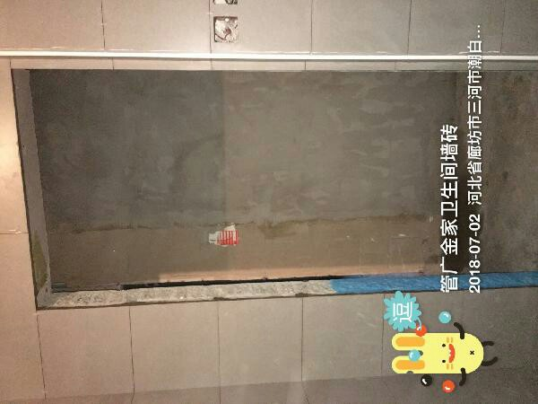 爱空间厨卫墙砖完工_2319733