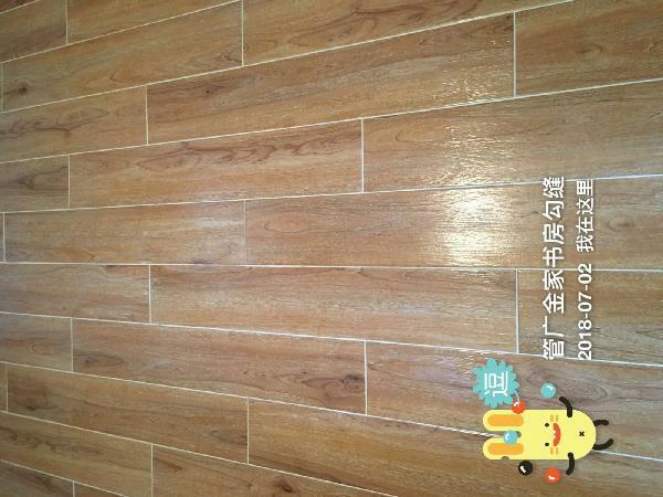 爱空间厨卫墙砖完工_2319736