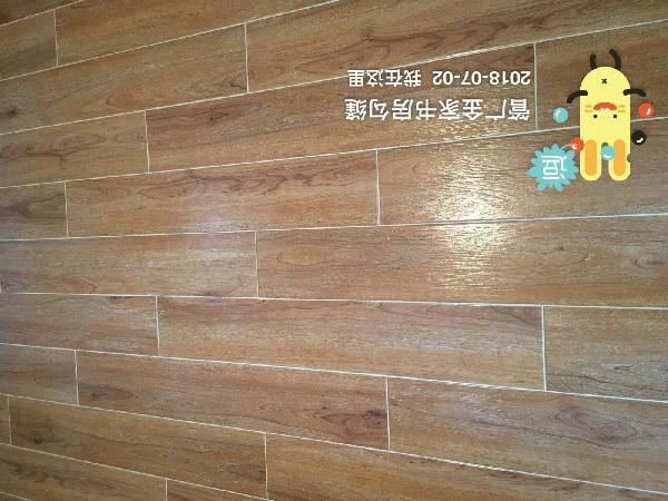 爱空间厨卫墙砖完工_2319739