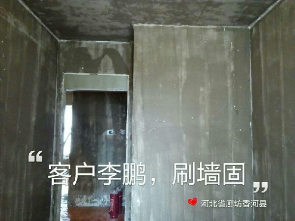 爱空间厨卫墙砖完工_2319792