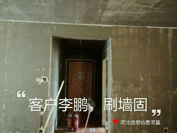 爱空间厨卫墙砖完工_2319793