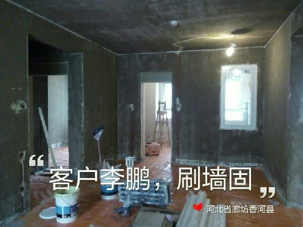 爱空间厨卫墙砖完工_2319794