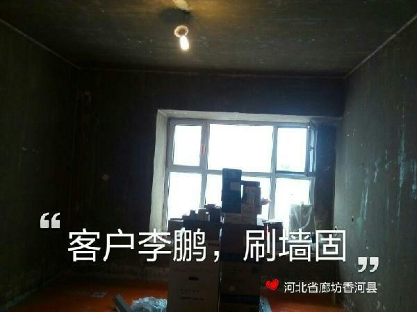 爱空间厨卫墙砖完工_2319795