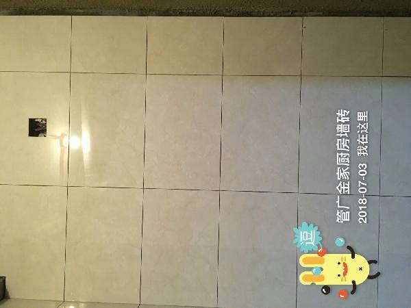 爱空间厨卫墙砖完工_2325351