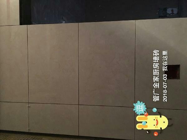 爱空间厨卫墙砖完工_2325352