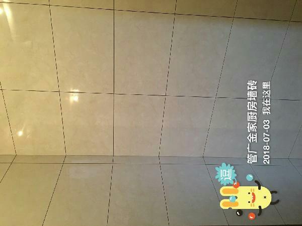 爱空间厨卫墙砖完工_2325353
