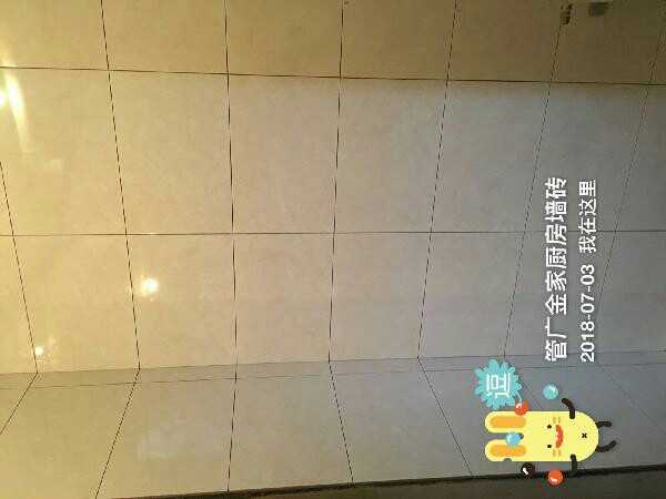 爱空间厨卫墙砖完工_2325354