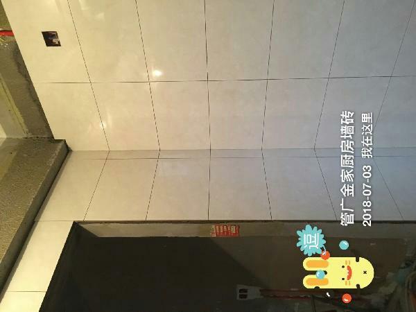 爱空间厨卫墙砖完工_2325355