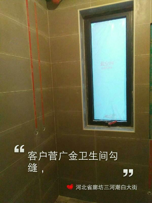 爱空间厨卫墙砖完工_2325357