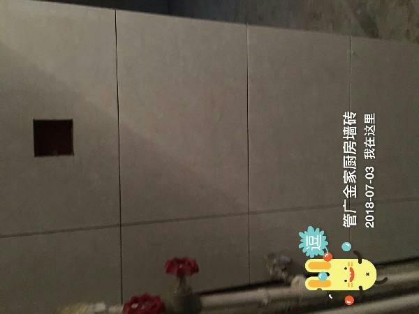 爱空间厨卫墙砖完工_2325359