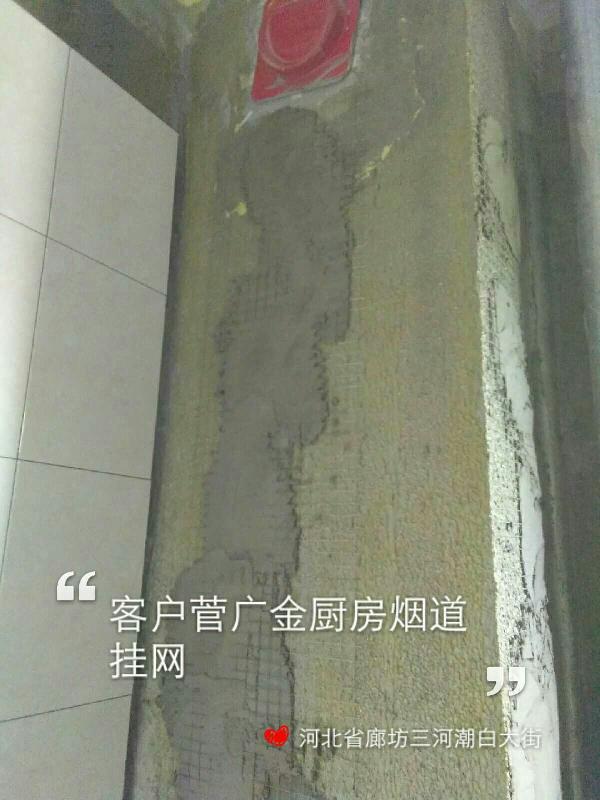 爱空间厨卫墙砖完工_2331906