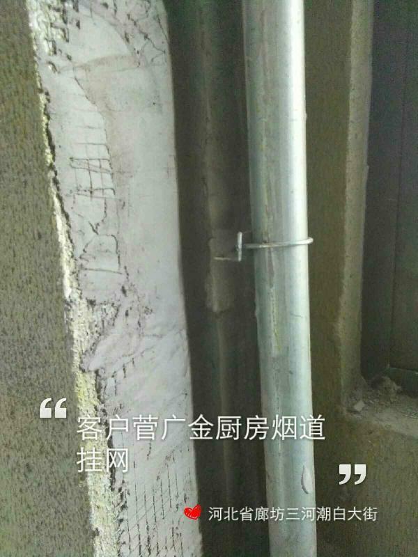 爱空间厨卫墙砖完工_2331907