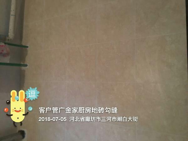 爱空间厨卫墙砖完工_2337669