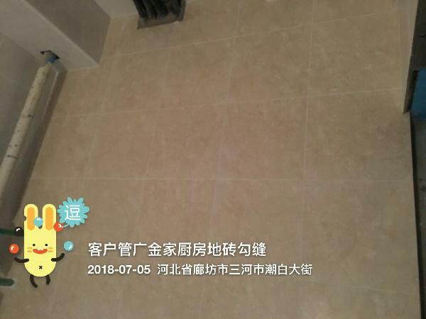 爱空间厨卫墙砖完工_2337670