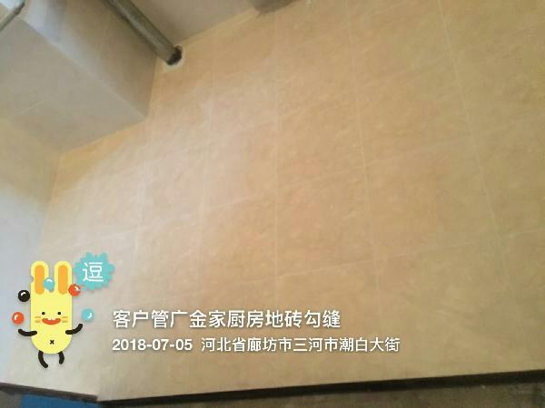爱空间厨卫墙砖完工_2337676