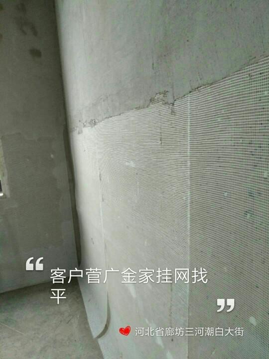 爱空间中期施工完工_2365860