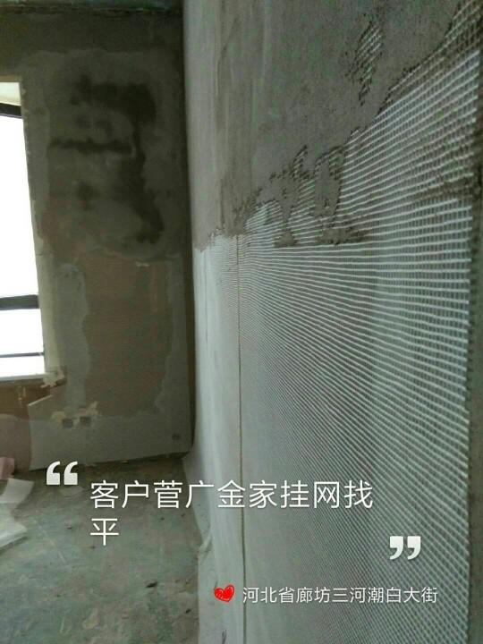 爱空间中期施工完工_2365863