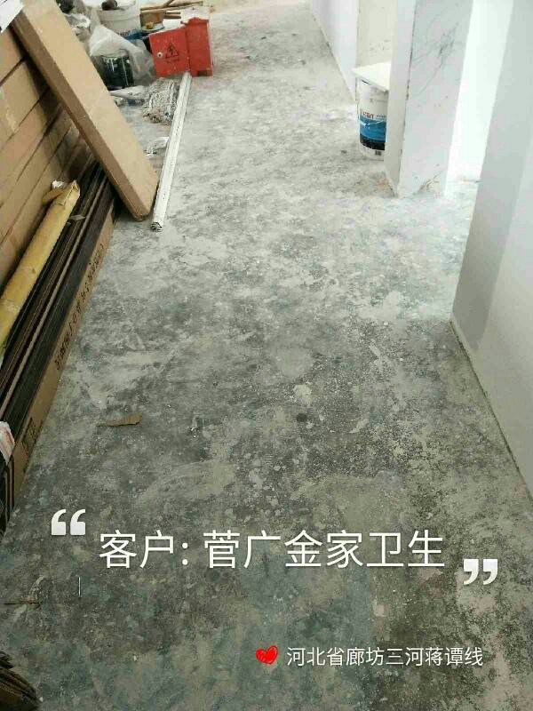 爱空间中期施工完工_2427758