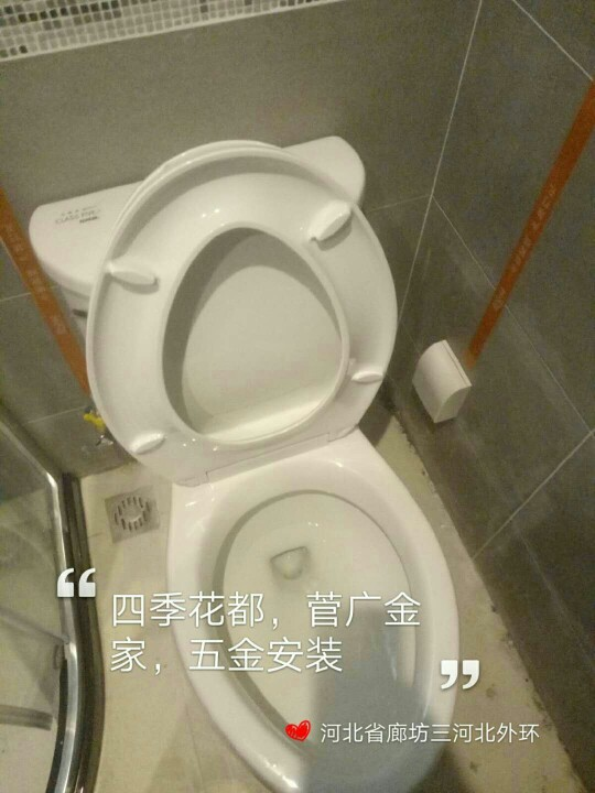 爱空间中期施工完工_2448630