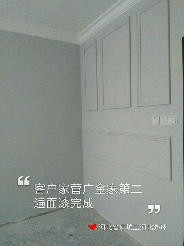 爱空间中期施工完工_2453383