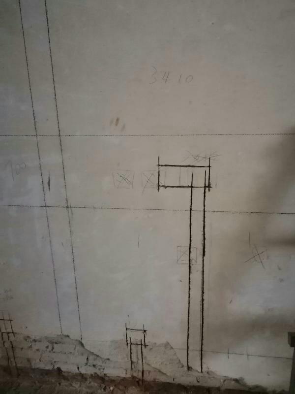 爱空间水电改造_2670326