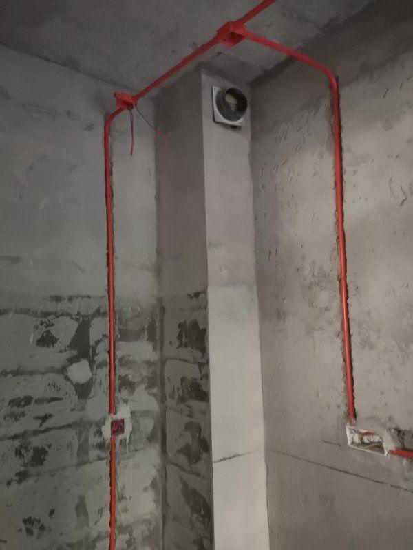 爱空间水电改造_2674212