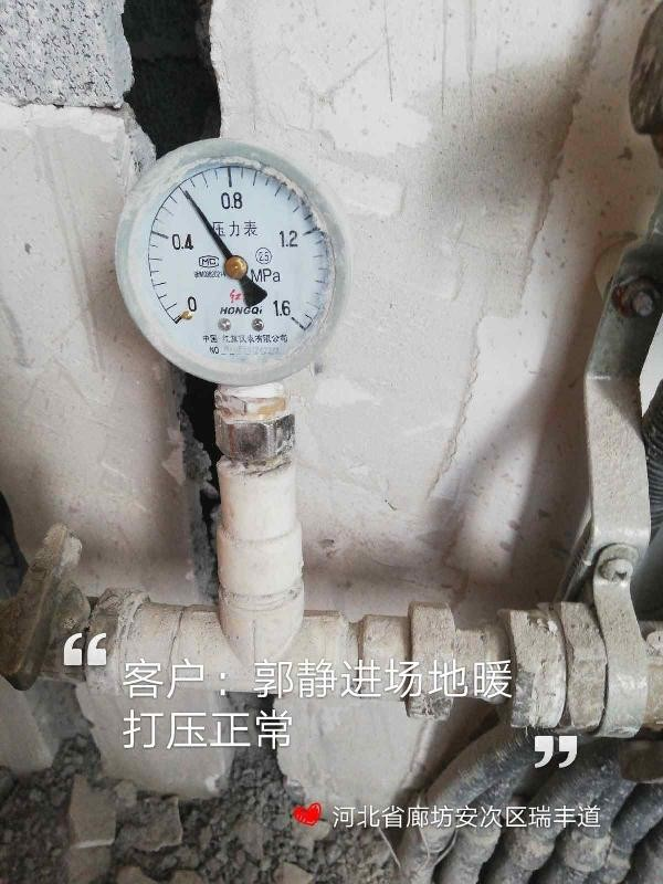 爱空间水电改造完工_2675016