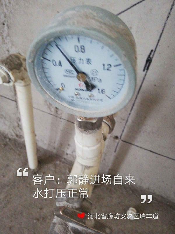 爱空间水电改造完工_2675017