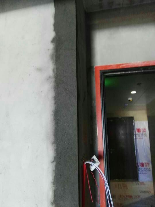 爱空间水电改造_2681274
