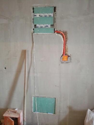 爱空间水电改造_2686029