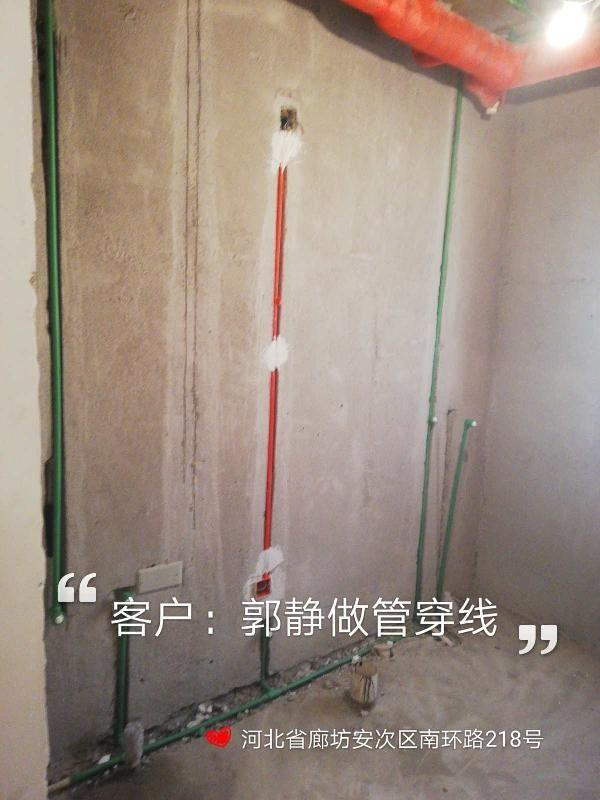 爱空间水电改造完工_2691822