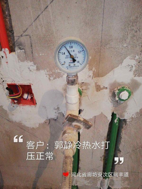 爱空间水电改造完工_2694119