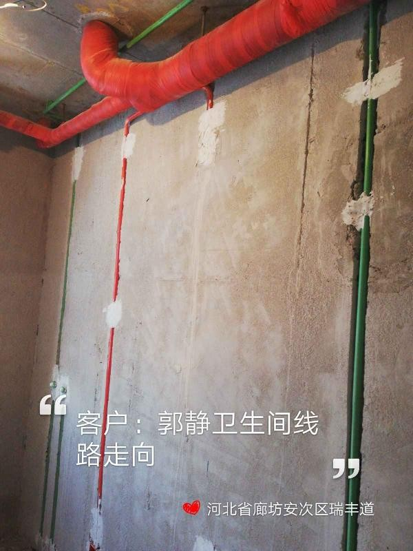 爱空间水电改造完工_2694120