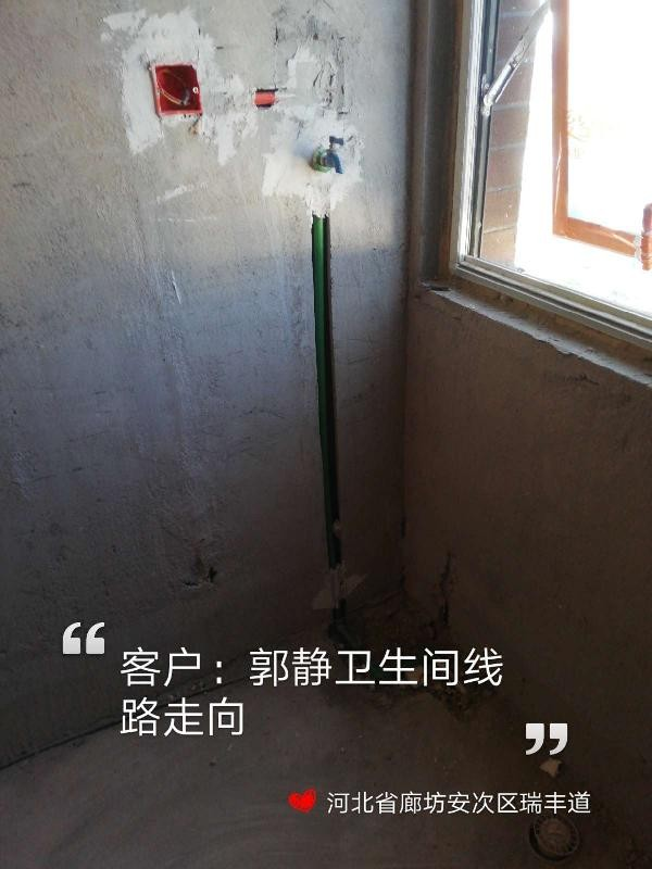 爱空间水电改造完工_2694121