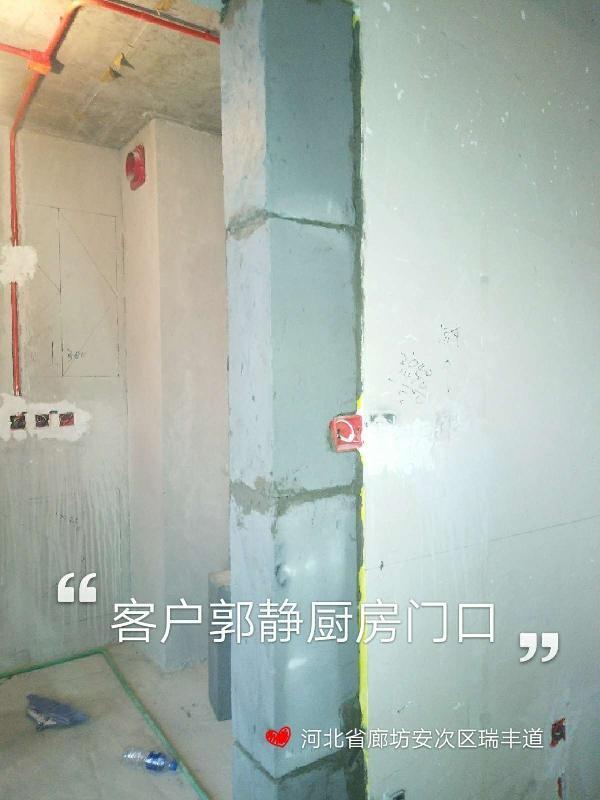 爱空间厨卫墙砖完工_2696584
