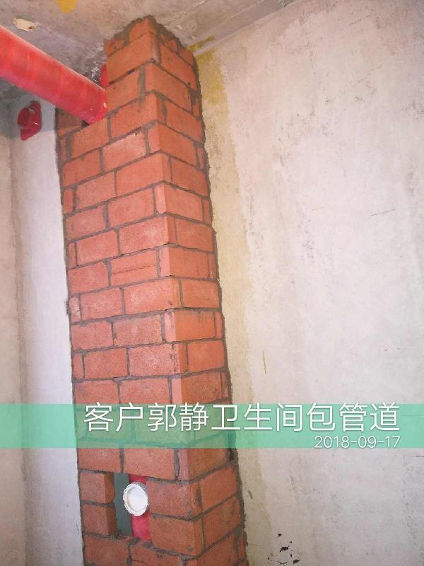 爱空间厨卫墙砖完工_2696585