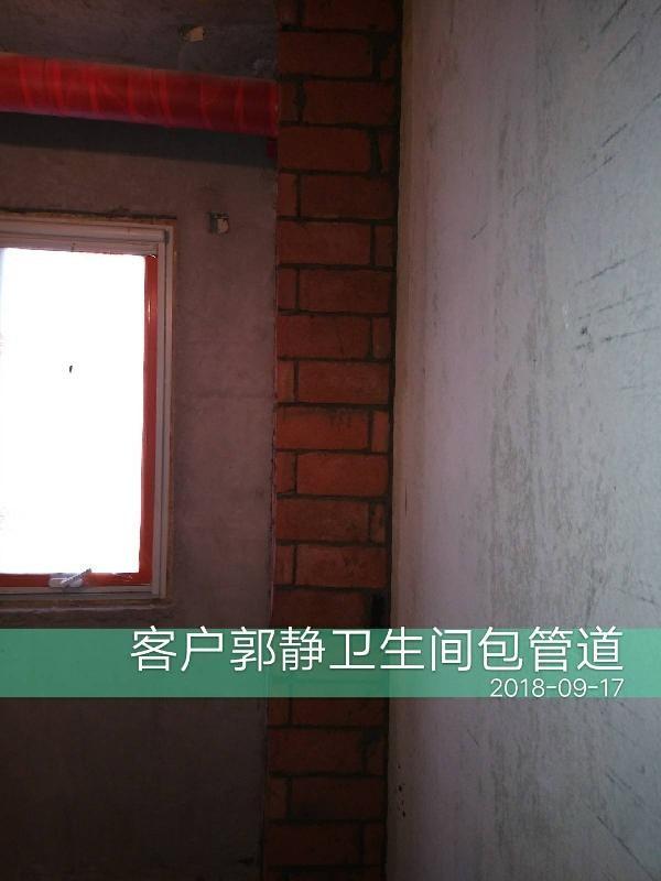爱空间厨卫墙砖完工_2696588