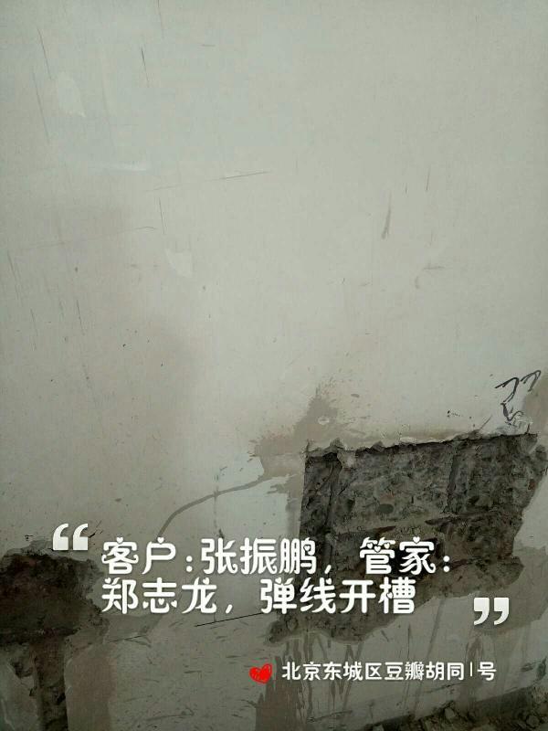 爱空间厨卫贴砖_2704746