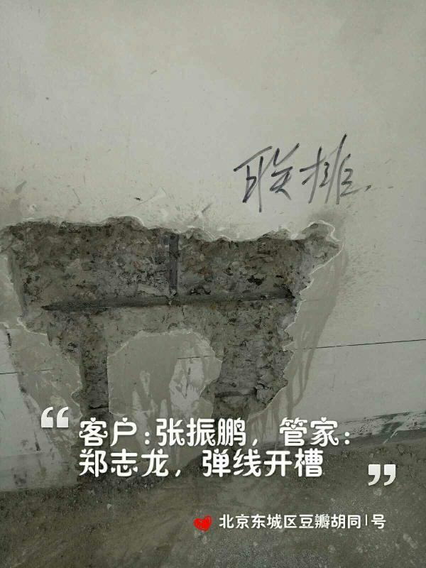 爱空间厨卫贴砖_2704748