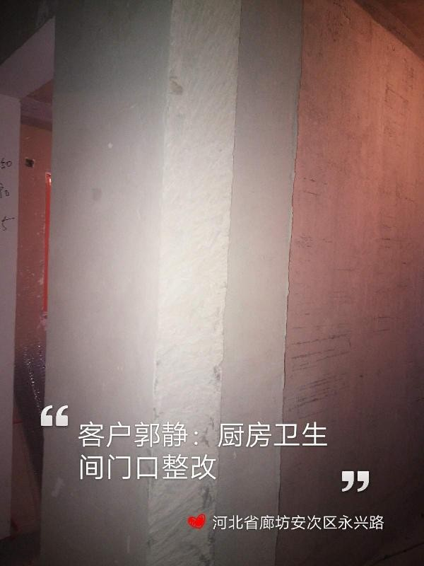 爱空间厨卫墙砖完工_2701084