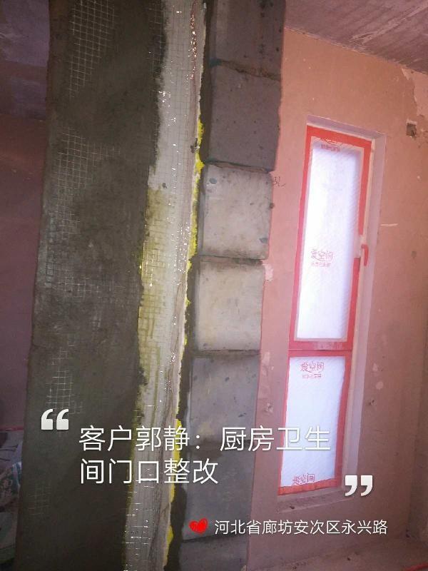 爱空间厨卫墙砖完工_2701085