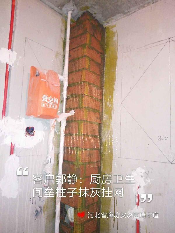 爱空间厨卫墙砖完工_2701095